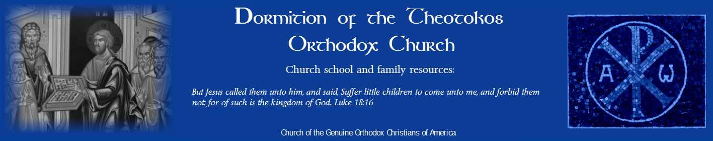 Orthodox youth and family educational resources